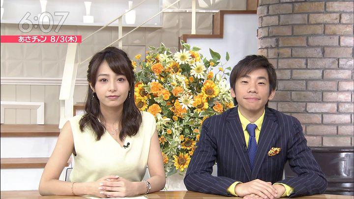 ugakimisato20170803_05.jpg