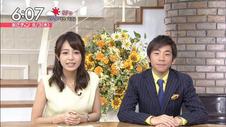 ugakimisato20170803_06.jpg
