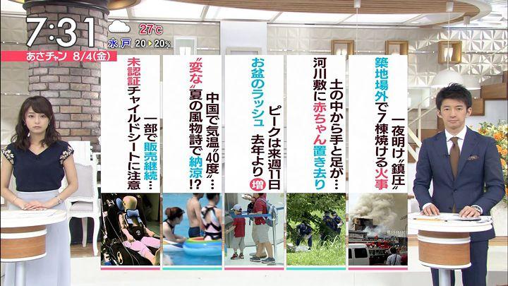 ugakimisato20170804_25.jpg