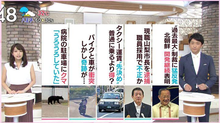 ugakimisato20170808_05.jpg