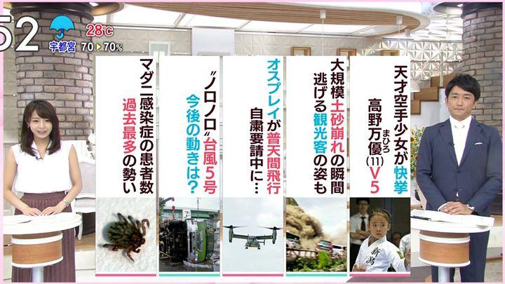 ugakimisato20170808_06.jpg
