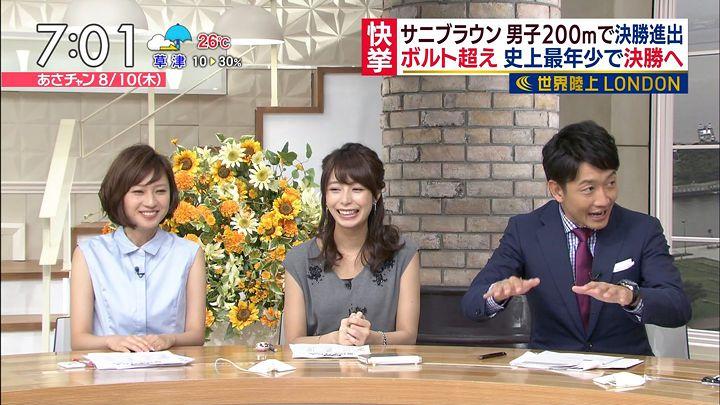 ugakimisato20170810_02.jpg