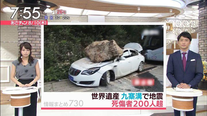 ugakimisato20170810_04.jpg