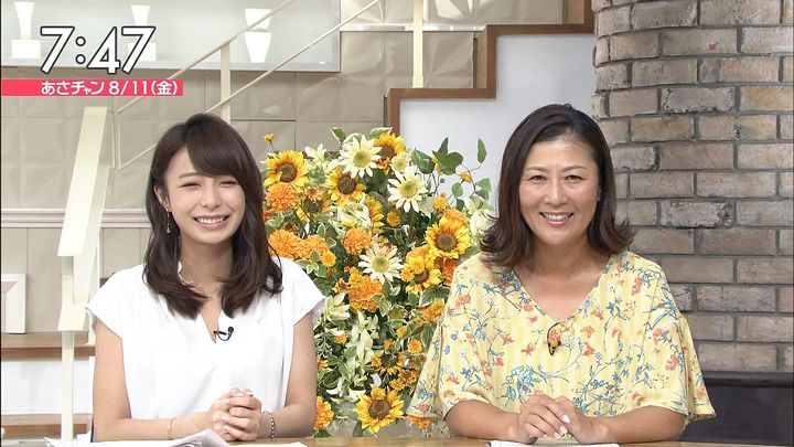 ugakimisato20170811_04.jpg