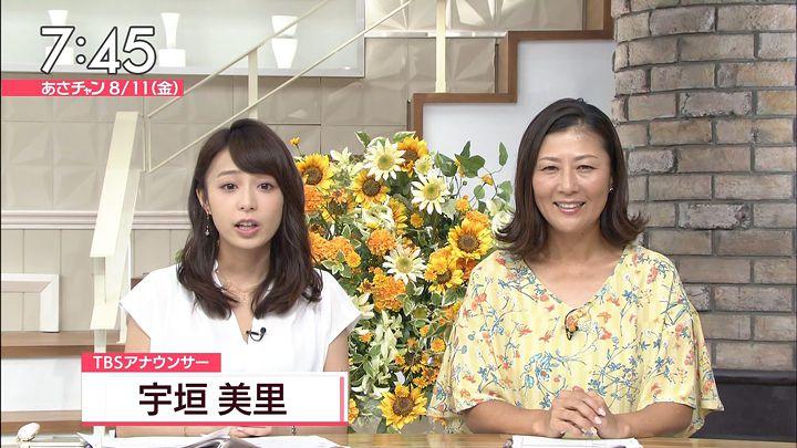 ugakimisato20170811_06.jpg