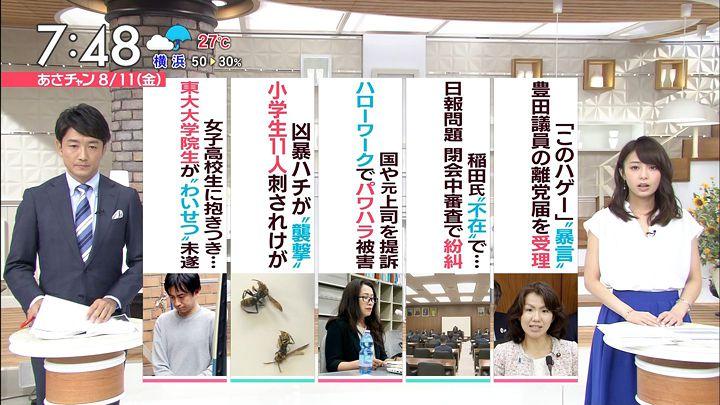 ugakimisato20170811_13.jpg