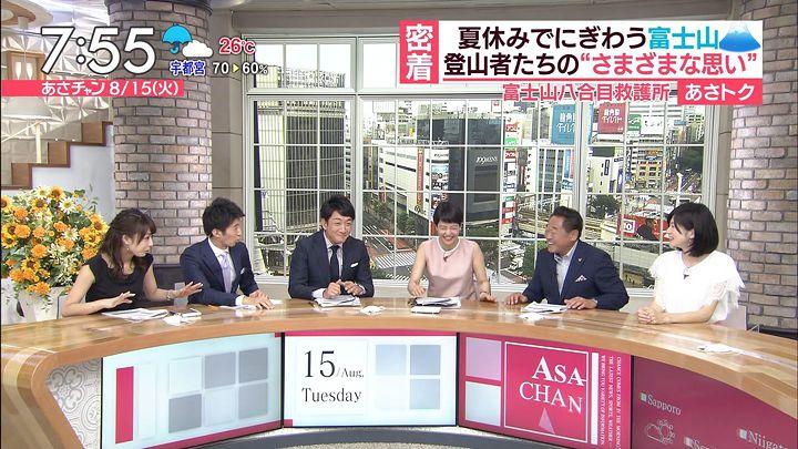 ugakimisato20170815_18.jpg