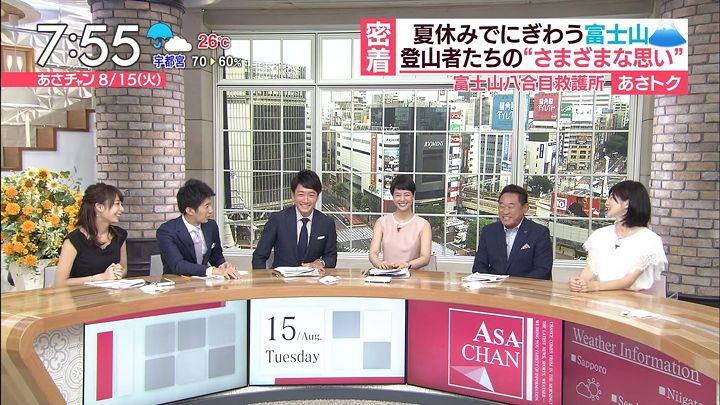 ugakimisato20170815_19.jpg