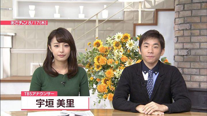 ugakimisato20170817_03.jpg