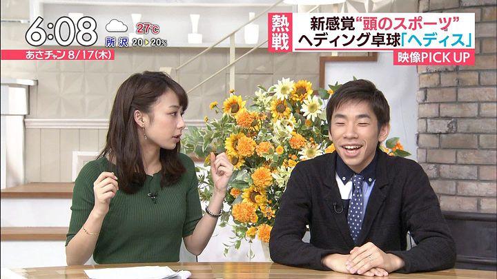 ugakimisato20170817_06.jpg