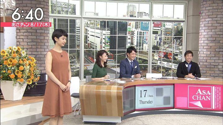 ugakimisato20170817_17.jpg
