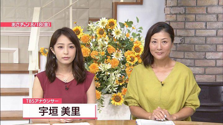 ugakimisato20170818_07.jpg