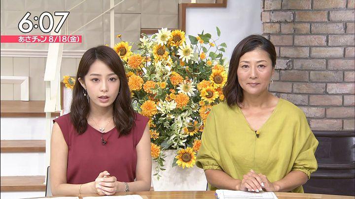 ugakimisato20170818_09.jpg