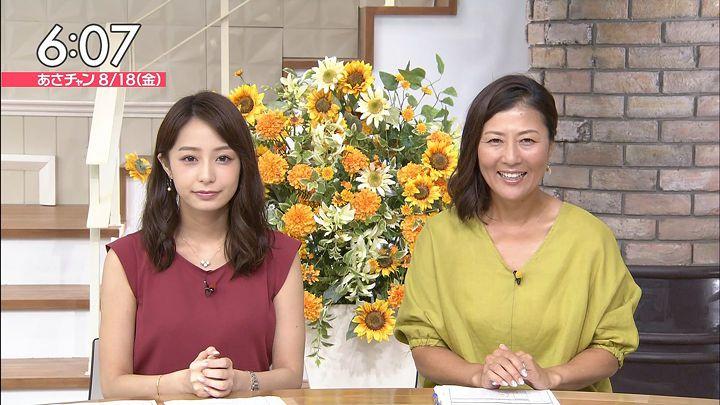 ugakimisato20170818_10.jpg