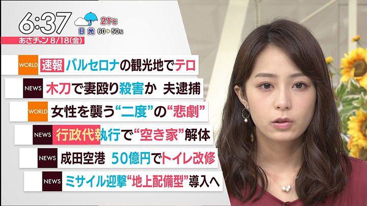 ugakimisato20170818_22.jpg