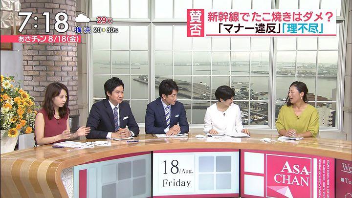 ugakimisato20170818_24.jpg