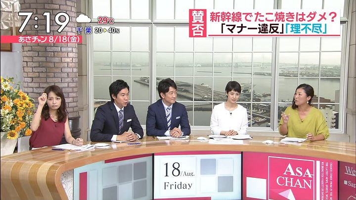 ugakimisato20170818_25.jpg