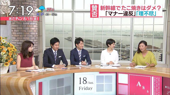 ugakimisato20170818_26.jpg