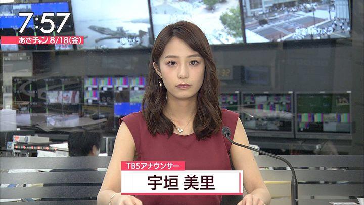 ugakimisato20170818_32.jpg