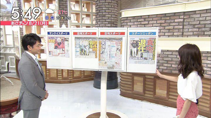 ugakimisato20170821_05.jpg