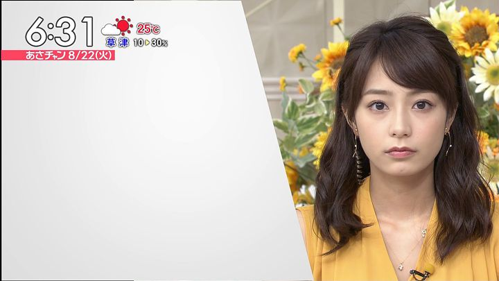 ugakimisato20170822_03.jpg