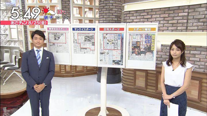 ugakimisato20170825_07.jpg