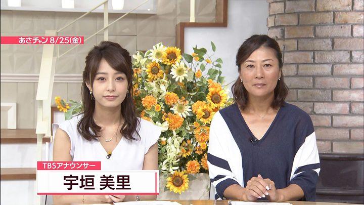 ugakimisato20170825_11.jpg