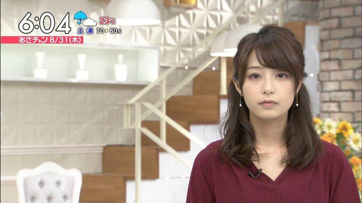 ugakimisato20170831_06.jpg