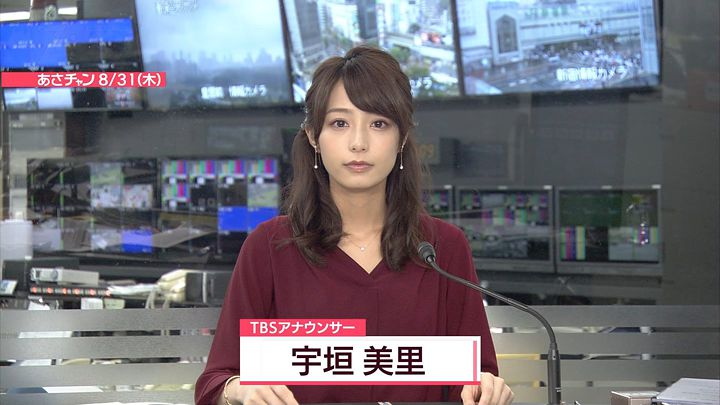 ugakimisato20170831_14.jpg
