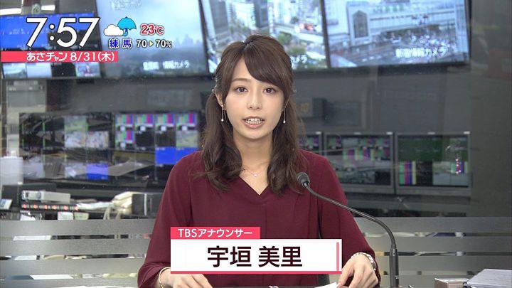 ugakimisato20170831_15.jpg