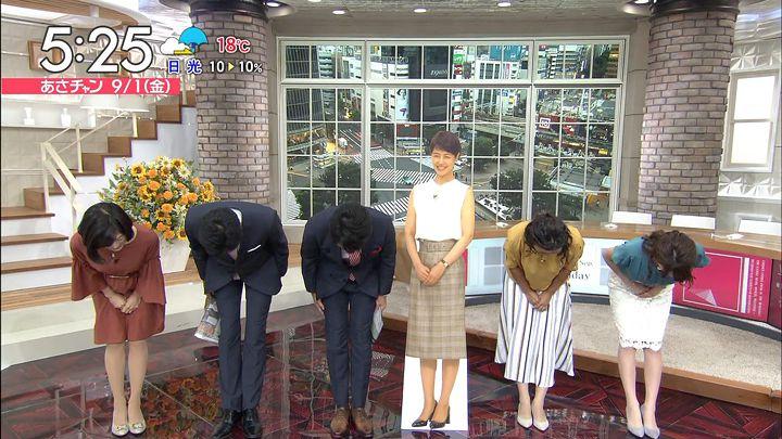 2017年09月01日宇垣美里の画像01枚目