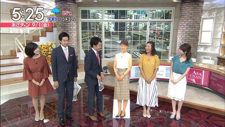 2017年09月01日宇垣美里の画像02枚目
