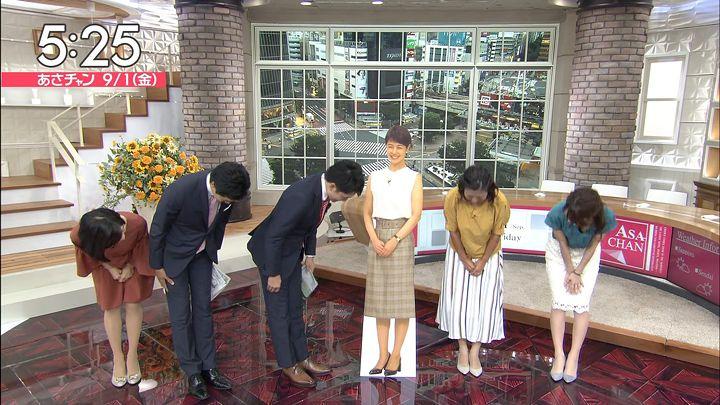 2017年09月01日宇垣美里の画像03枚目