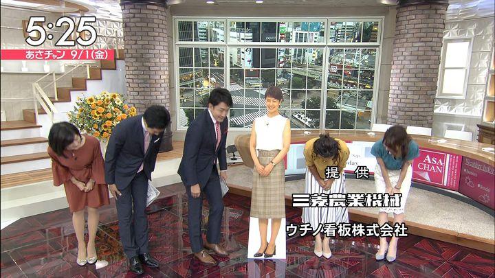 2017年09月01日宇垣美里の画像04枚目