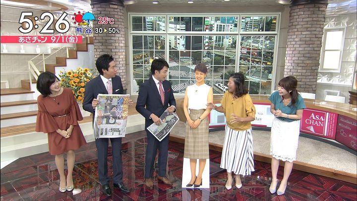 2017年09月01日宇垣美里の画像05枚目