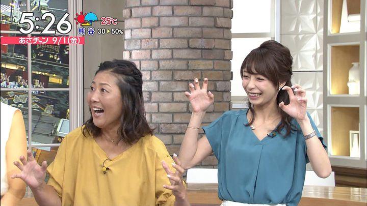 2017年09月01日宇垣美里の画像06枚目