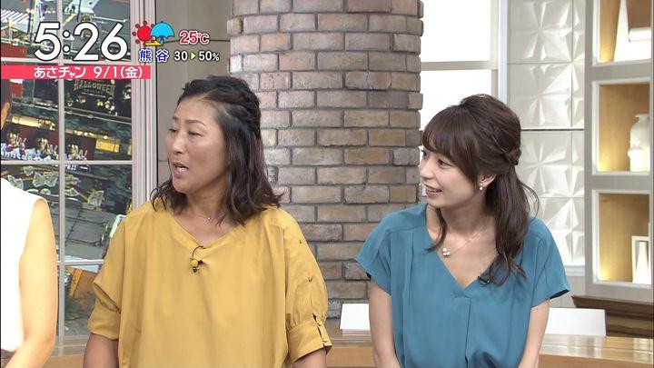2017年09月01日宇垣美里の画像07枚目