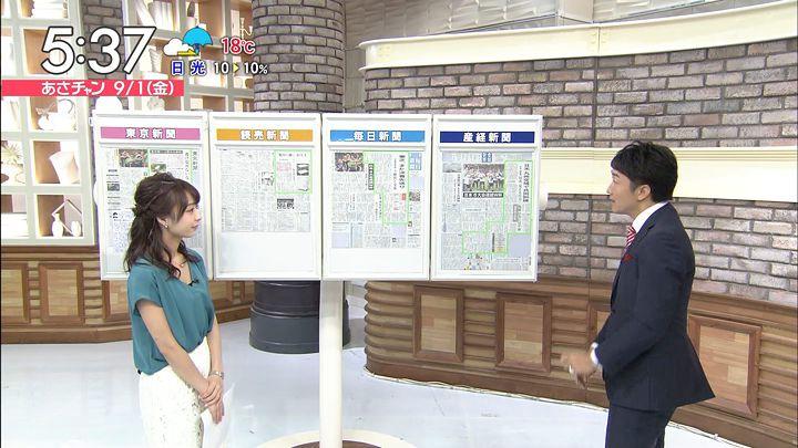 2017年09月01日宇垣美里の画像09枚目