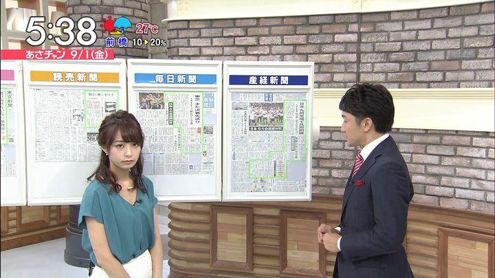 2017年09月01日宇垣美里の画像10枚目