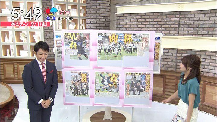 2017年09月01日宇垣美里の画像14枚目