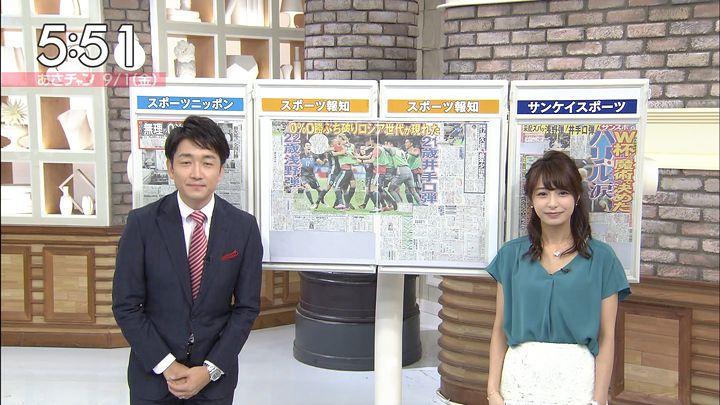 2017年09月01日宇垣美里の画像16枚目