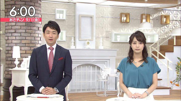 2017年09月01日宇垣美里の画像17枚目