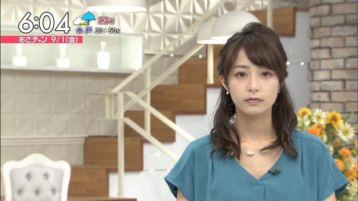 2017年09月01日宇垣美里の画像19枚目
