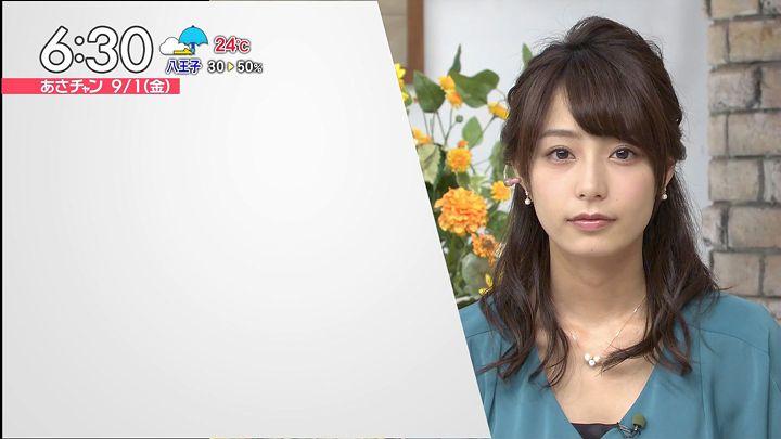2017年09月01日宇垣美里の画像20枚目