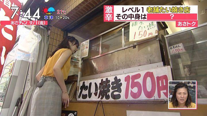 2017年09月01日宇垣美里の画像33枚目