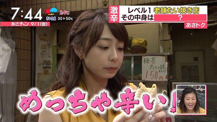 2017年09月01日宇垣美里の画像40枚目