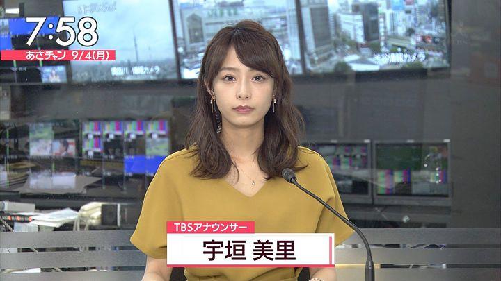 2017年09月04日宇垣美里の画像28枚目
