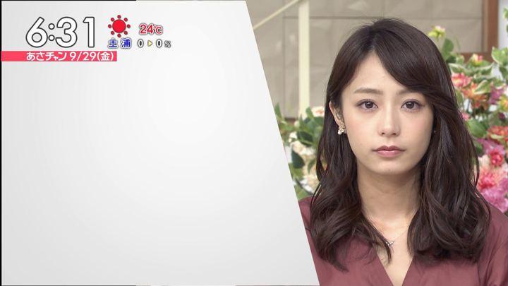 2017年09月29日宇垣美里の画像14枚目