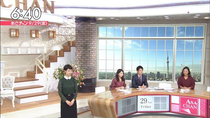 2017年09月29日宇垣美里の画像21枚目