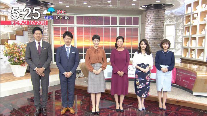 2017年10月02日宇垣美里の画像02枚目
